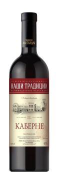 Вино красное сухое, 13%, Наши Традиции Каберне, 750 мл., стекло