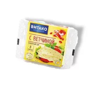 Сыр плавленый пласты с ветчиной 45% Витако, 130 гр., флоу-пак