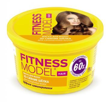 Маска для волос Fito Косметик Fitness model 3-D сияние шелка