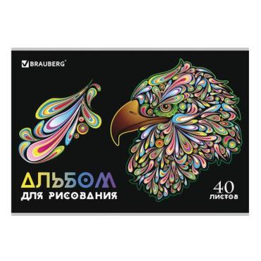 Альбом для рисования Brauberg Яркие краски А4 202х285 мм. 40 л. глянцевый лак скоба
