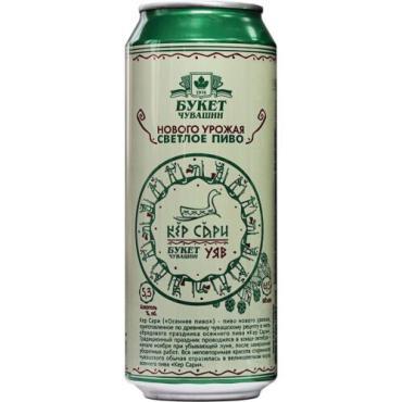 Пиво светлое 5,3 % Букет Чувашии Кер Сари, Россия, 450 мл., жестяная банка