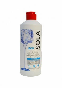 Средство для посуды, Выгодная уборка SOLA Свежесть, 500 мл., пластиковая бутылка