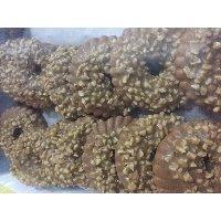 Печенье Ама-Конфи Кольцо карамельное с арахисом