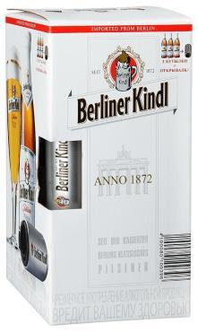 Набор Пиво Berliner Kindl Jubilaums Pilsener Premium 3шт. + бокал + открывалка