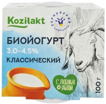 БиоЙогурт Kozilakt из козьего молока м.д.ж. 3,0-4,5%, Сернурский сырзавод, 100 гр, ПЭТ