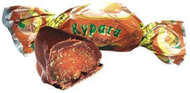 Конфеты Курага в шоколаде, 1 кг., Пластиковая упаковка