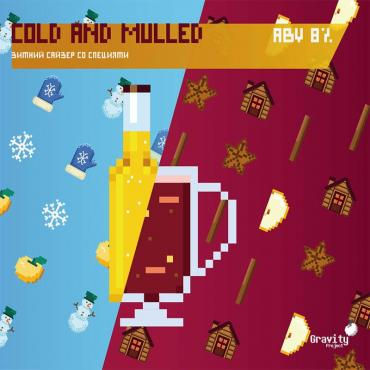 Сидр Cold And Mulled, Gravity, 500 мл., бутылка