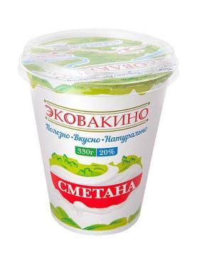 Сметана  20%, Эковакино,  330 гр.  пл.стакан