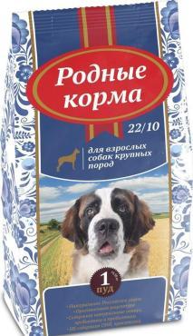 Сухой корм Родные корма Для взрослых собак крупных пород