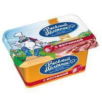 Сыр плавленный с ветчиной 44,3% Веселый молочник,400 гр., тетра-пак