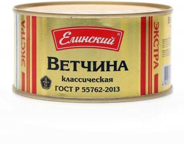 Ветчина Елинский Классическая ГОСТ в/с