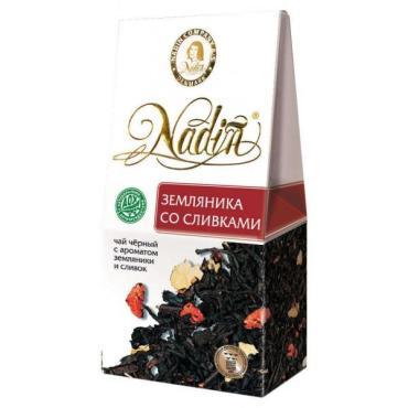 Чай черный крупнолистовой земляника со сливками Nadin Люкс, 500 гр., флоу-пак