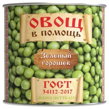 Горошек зеленый Овощ в помощь, 420 гр., жестяная банка