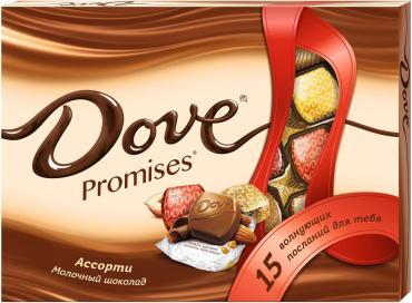 СРОК ГОДНОСТИ ДО 22.07.2020 Набор конфет Dove Promises десертная коллекция молочный шоколад, 118 гр