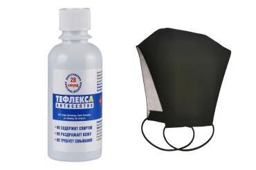Комплект повязка на лицо многоразовая защитная тефлекс кожный антисептик против вирусов, бактерий, инфекций Lolidream 100 мл., пластиковый пакет