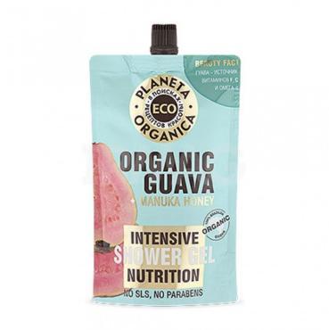 Гель питательный для душа, Planeta Organica Eco Organic guava, 200 мл., дой-пак с дозатором