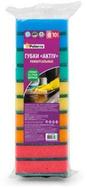 Губки универсальные , 9 х 6 х 2,5 см., 10 штук Paterra Aktiv, 45 гр., пластиковый пакет
