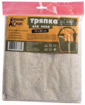 Тряпка для пола, хлопчатобумажная, белая оверлоченная 70х80 см., 1шт., Домашний Сундук, пластиковый пакет