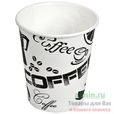 Стакан бумажный для горячих напитков 175 мл., 70 мм., 1-слойный с рисунком Viri o Чай черный&Кофе