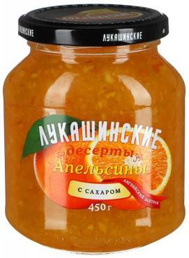 Апельсин с сахаром Лукашинские