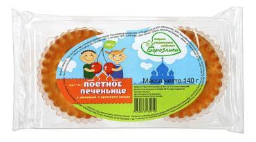 Печенье с ароматом вишни Березники Постное печеньице, 140 гр., пластиковый пакет