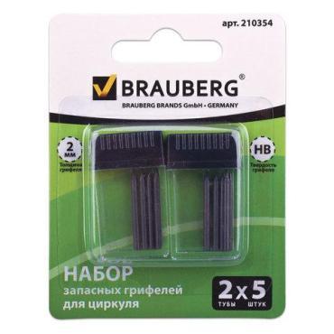 Грифели запасные для циркуля, набор 2 тубы по 5 штук, 10 штук х 24 мм., HB, 2 мм., Brauberg, блистер