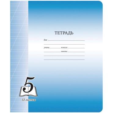 Тетрадь 12л., косая линия ArtSpace Пятерка, офсетная обложка