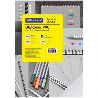 Обложка А4 OfficeSpace PVC 300мкм, прозрачный бесцветный пластик, 100л.