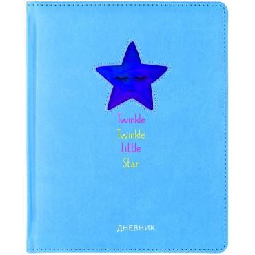 Дневник 1-11 кл. 48л. (твердый) Twinkle, иск.кожа, тон. блок, печать, ляссе