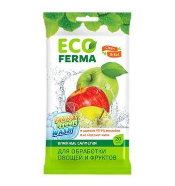Салфетки влажные для обработки овощей и фруктов Eco Ferma №20, флоу-пак