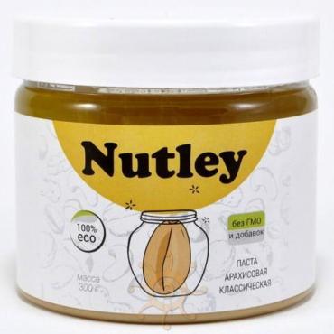 Паста арахисовая классическая Nutley 300 гр., пластиковая банка