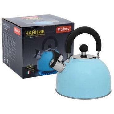 Чайник из нержавеющей стали голубой со свистком 2,5 литра Mallony MAL-039-A, картонная коробка