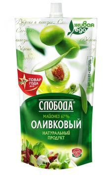 Майонез Слобода Оливковый, 67%, 375 гр., дой-пак с дозатором