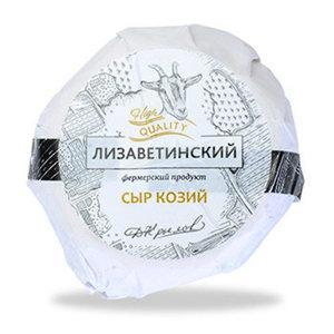 Сыр козий 46%, Беларусь,  Лизаветинский, 130 гр., флоу-пак