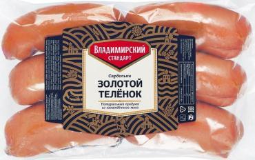 Сардельки Золотой Телёнок н/о, Владимирский Стандарт, 800 гр., вакуумная упаковка