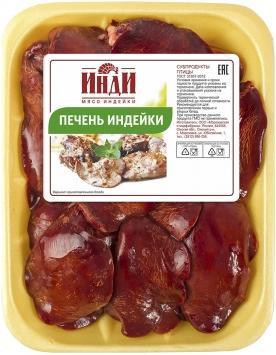Печень Индейки, Инди, 1 кг., подложка, гофрокороб