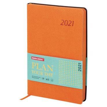 Ежедневник 2021 (138x213мм), А5, кожзам, цветной срез, оранжевый Brauberg Stylish