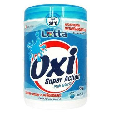 Пятновыводитель для белого белья Lotta Oxi, 750 гр., пластиковая банка