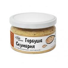 Горбуша-скумбрия рубленая с ароматом копчения Европром, 180 гр., стекло