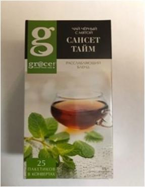 Чай черный в пакетиках с мятой, 25 пак, Gr@ce Сансет Тайм, 50 гр., картонная коробка