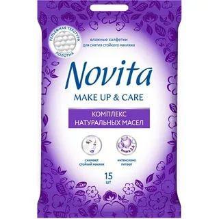 Салфетки влажные с комплексом натуральных масел 15 шт Novita Make up & Care, флоу-пак