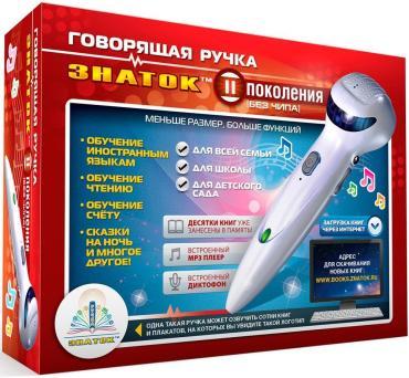 Говорящая ручка (2-го поколения) ZP-70189 память 4Гб аудиостикеры/10 компл. Знаток, 450 гр., картонная коробка
