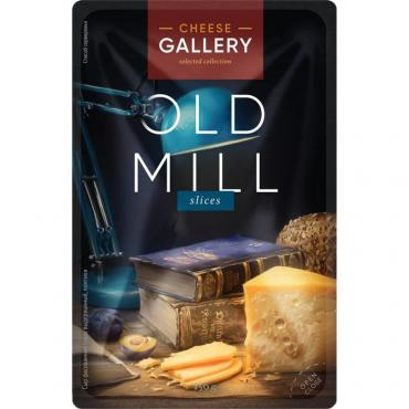 Сыр Cheese Gallery  Маасдам 45% OldMill нарезка , 125 гр., ПЭТ