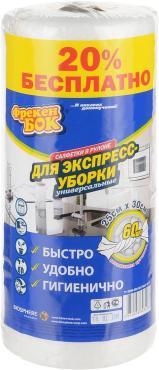 Салфетки в рулоне для экспресс уборки 50 шт., Фрекен бок Миньоны
