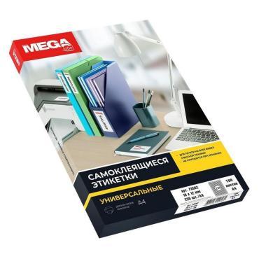 Этикетки самоклеящиеся Promega label 18х12 мм/230шт. на листе А4 (100 л.