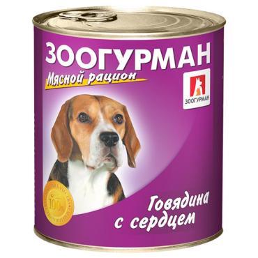 Корм влажный для котят мясное ассорти, с говядиной Зоогурман, 250 гр., жестяная банка