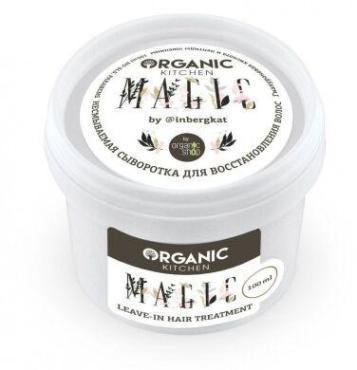 Несмываемая сыворотка для восстановления волос Organic Kitchen Magic by, 100 мл., пластиковая банка
