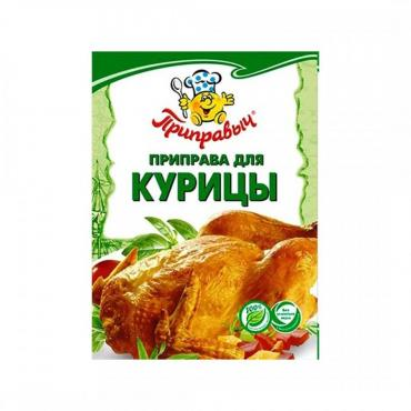 Приправа для Курицы, Приправыч 50 гр., пластиковый пакет