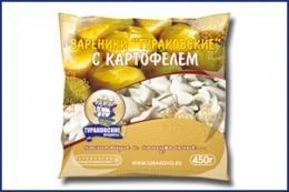 Вареники Тураковские с картофелем, Тураковские продукты, 450 гр., флоу-пак