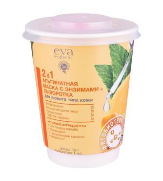 Маска альгинатная с энзимами сыворотка для лица 2 в1 Eva Esthetic, 20 гр., пластиковый стакан